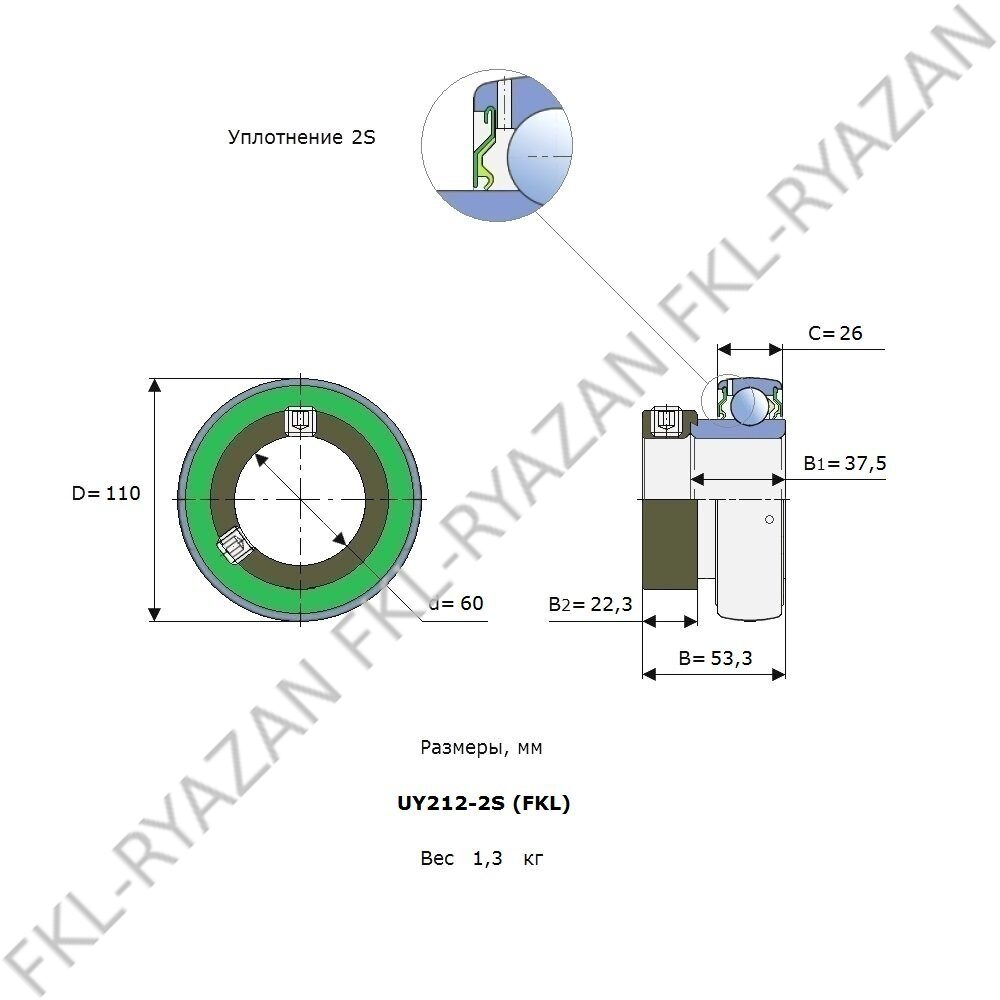 UY 212-2S (FKL) Эскиз