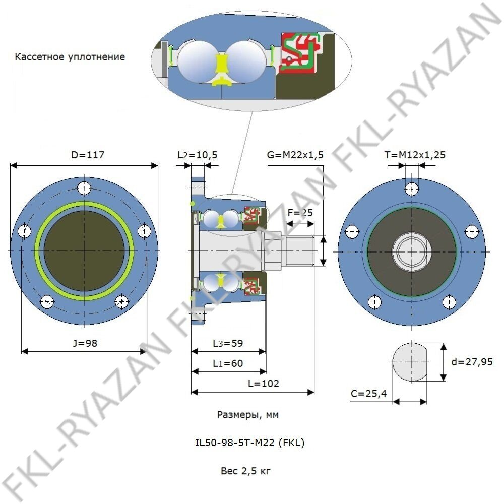 IL50-98-5T-М22_(FKL)_1.2_Эскиз_1000х1000