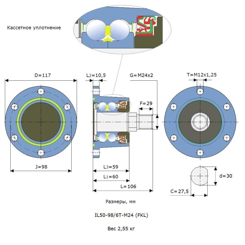 IL50-98-6T-M24_(FKL)_1.2_Эскиз_1000х1000