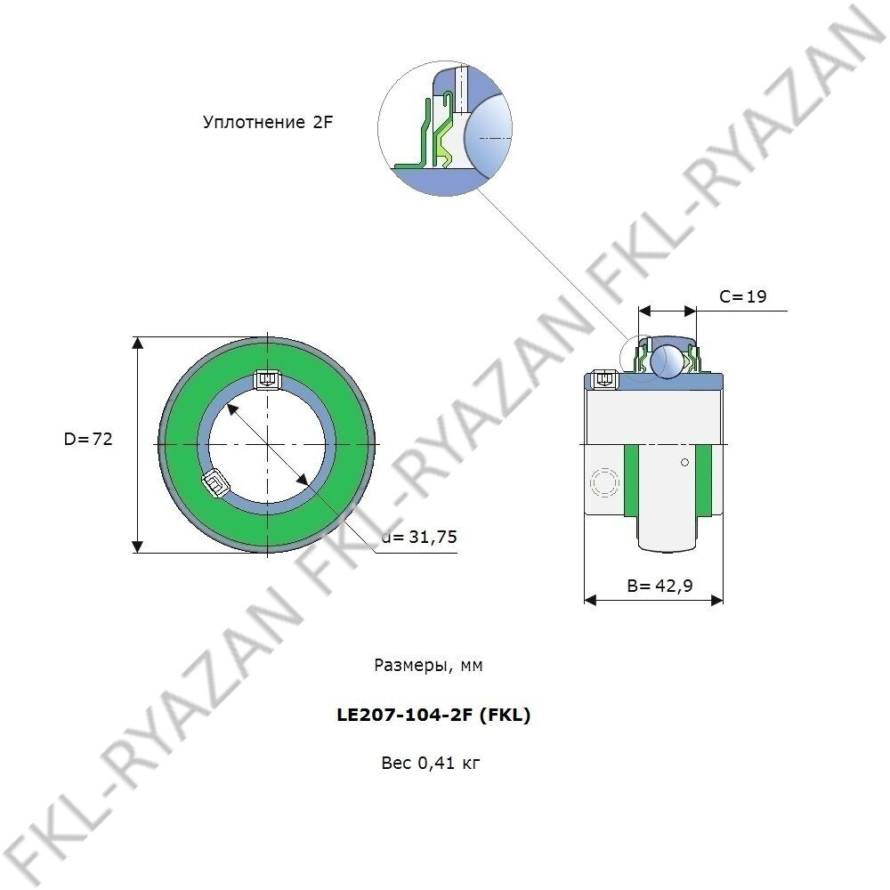 LE207-104_2F_(FKL)_Эскиз_1_500x800