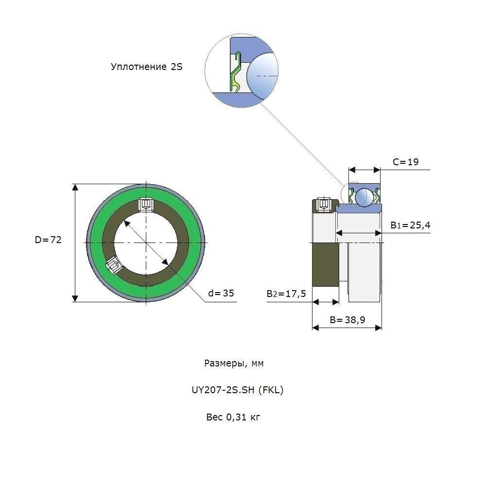 UY207-2S.SH_(FKL)_Эскиз_1000х1000