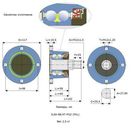IL50-98.4T-М22_(FKL)_Эскиз_600х600