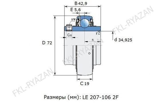 LE207-106-2F_(FKL)_Эскиз_600х600