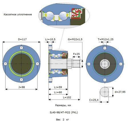 IL40-98-4T-М22_(FKL)_1.2_Эскиз_1000х1000