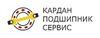 Кардан_Подшинпик_Сервис_600х300
