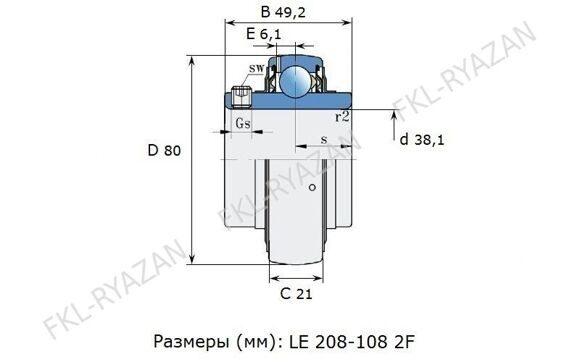 LE208-108_2F_(FKL)_Эскиз_1_500x800