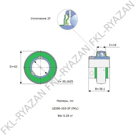LE206-103_2F_(FKL)_Эскиз_1_500x800