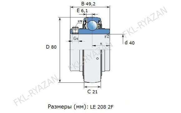 LE 208 2F (FKL) Эскиз