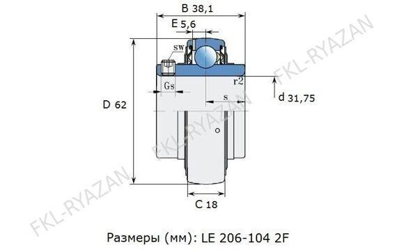 LE 206-104-2F (FKL) Эскиз