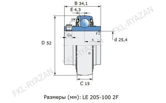 LE205-100_2F_(FKL)_Эскиз_1_500x800