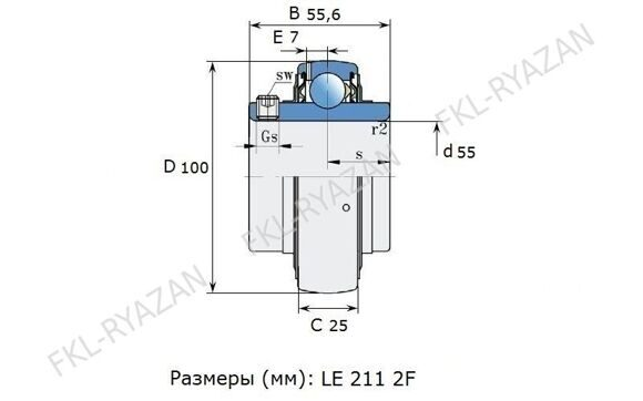 LE 211-2F (FKL) Эскиз