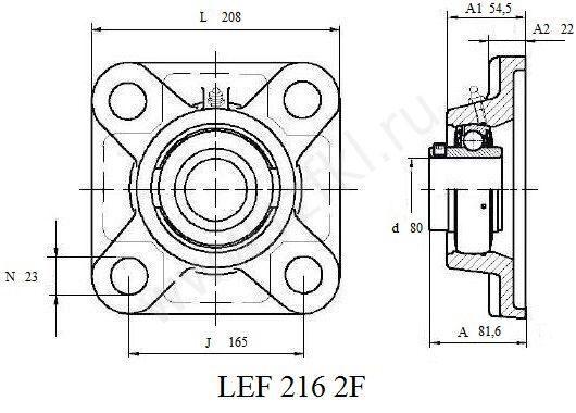 LEF 216 2F (FKL) Эскиз