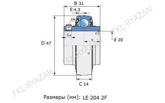 LE 204 2F (FKL) Эскиз