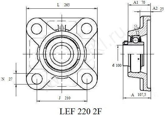 LEF 220-2F (FKL) Эскиз