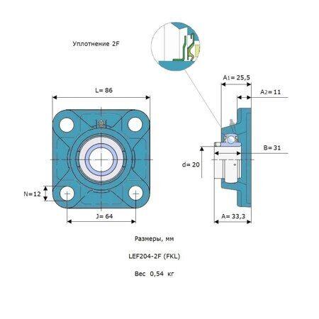 LEF 204-2F (FKL)  Эскиз