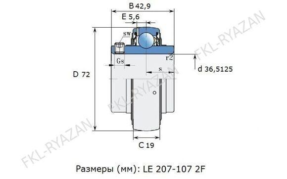 LE 207-107 2F (FKL) Эскиз